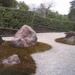 Японский сад камней.
