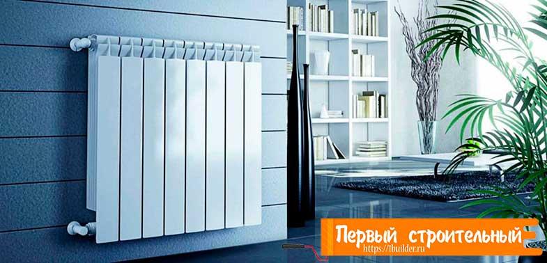 Биметаллический радиатор в интерьере.